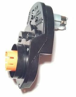 Power Wheels Gearbox and Motor for Jeep Hurricanes - GEN 3 U